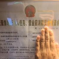 楚雄信息港首页