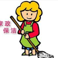 楚雄信息港
